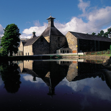 THE CARDHU DISTILLERY, KNOCKANDO, MORAY