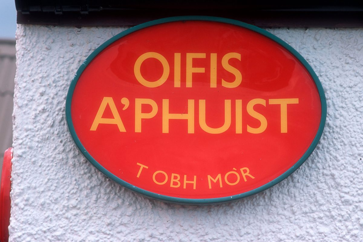 Howmore Post Office sign (in Gaelic), South Uist