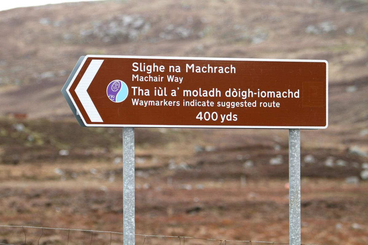 Machair Way sign