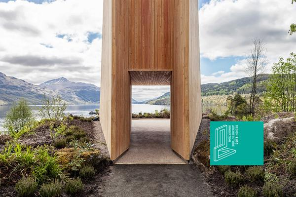 An Ceann Mor. The 26ft pyramid offers panoramic views of Ben Lomond and the Arrochar Alps.