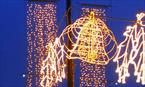 Dunfermline Winter Festival