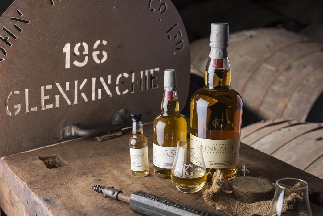 Glenkinchie Distillery Amp Visitors Centre Tranent Whisky